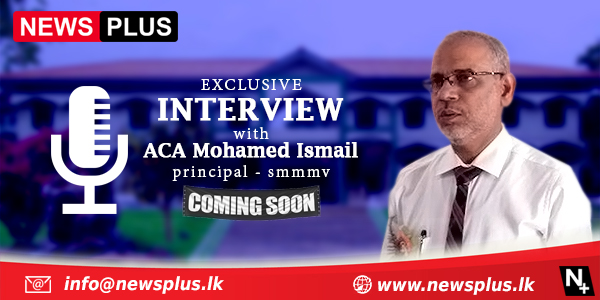 Exclusive Interview with SMMMV principal ACAM Ismail