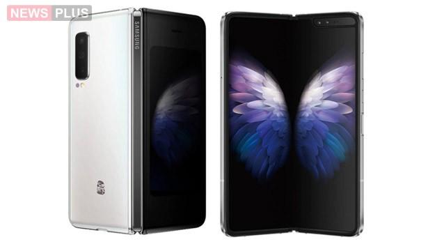 Samsung அறிமுகப்படுத்தியுள்ள மடிக்கும் ஸ்மார்ட் போன்