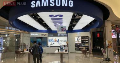 Samsung ஸ்மார்ட்போனிற்கு அதிரடி விலை குறைப்பு